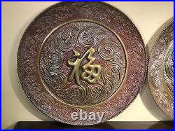 Antique Rare Asian Heavy Bronze Raised Relief Pair Wall/Easel 12 Hand Made