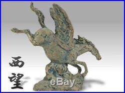 Bronze statue, Pegasus Tenma, Kitamura SIBIUmade in Japan