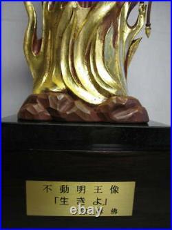 Sorin Matsuhisa Statue Of Fudo Myo-Oh Rare Works Made Bronze With Co-Box