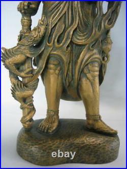 Statue Of Fudo Myo-Oh Made Of Matsuhisa Sohrin Bronze hand-colored with gold