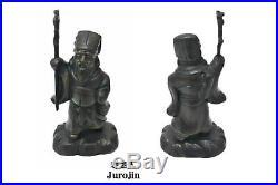 The Seven Deities of Good Fortune Statue Bronze Shichifuku jin Made in Japan